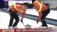 В Харбине впервые пройдёт зимняя молодёжная российско-китайская спартакиада