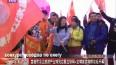 В Харбине открылось Первое ЭКСПО туристической индустрии пров. Хэйлунцзян