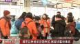 城市台异地采访团来哈 感受冰雪初体验