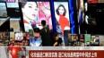 化妆品进口新政实施 进口化妆品有望中外同步上市