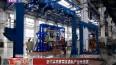 哈尔滨将建国家通航产业示范区