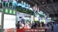 广东农博会开幕  黑龙江首设展区