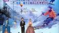 韩国·黑龙江商务合作展望论坛在哈举行
