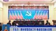 王兆力:抓好党管武装工作 推进军民融合发展