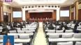共青团哈尔滨市二十一届六次全委(扩大)会议召开