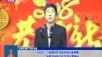 王兆力:一如既往关注经济和社会发展  发挥余热助力哈尔滨全面振兴