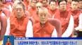 弘扬雷锋精神 争做时代新人 李庆长共产党员服务队累计受益者35万余人次