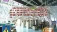 哈尔滨:工业发展再出新政 19类企业将获资助