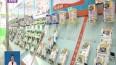 2018中国国际乳业大会将于4月27日在哈启幕