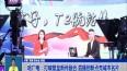 """新传融合融媒体让哈广电T2航站楼直播""""飞""""不寻常"""