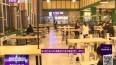 哈工程24小时智慧食堂开放 学生读书就餐新选择