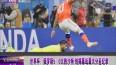 世界杯:俄罗斯5:0大胜沙特 创揭幕战最大分差纪录