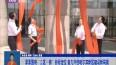"""紧紧围绕""""三区一极""""目标定位 奋力开创哈尔滨新区建设新局面"""