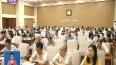 市发改委召开作风整顿优化营商环境工作会议