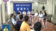 黑龙江通报人感染炭疽疫情防控情况 14名病患1人治愈出院