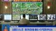 龙唐群力分公司:做好各项准备 确保14万户居民供热安全
