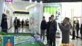 哈尔滨电子商务强劲发展 综合指标占全省半壁江山