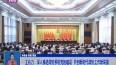 王兆力:深入推进政协系统党的建设  开创新时代政协工作新局面