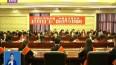 """哈尔滨市召开纪念""""三八""""国际妇女节109周年座谈会"""