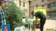 哈爾濱將建立垃圾分類督導員隊伍