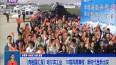 《向祖国汇报》哈尔滨工业:70载风雨兼程   新时代重新出发