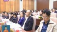 市政协十三届十四次常委会会议召开