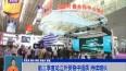 前三季度龙江外贸稳中提质 持续增长