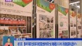 哈尔滨:集中开展农合机构不良贷款清收专项行动 确保到2020年2月底结案率达到80%