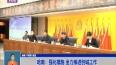 哈南:强化措施 全力推进创城工作