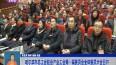 哈尔滨市总工会驻会产业工会第一届委员会全体委员大会召开
