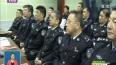 《作风整顿进行时》市公安局:直面百姓问题  回应社会关切