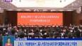 王兆力、孙喆参加省十三届人大四次会议哈尔滨代表团审议政府工作报告