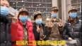 阻击疫情、医者担当,黑龙江137人医疗队驰援武汉