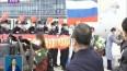 中国政府赴俄罗斯抗疫医疗专家组平安凯旋