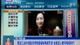 黑龙江省年底前关停地面模拟电视节目 全面进入数字电视时代
