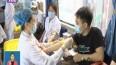 白衣天使献血活动月启动 累计献血60多万毫升
