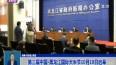第三届中国·黑龙江国际大米节10月18日启幕