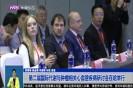 第二届国际代谢与肿瘤相关心血管疾病研讨会在哈举行
