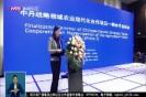中丹战略领域农业现代化合作项目一期圆满成功