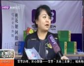 第四届中国·哈尔滨露营文化节   亮点频现精彩不断