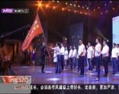 第四届哈尔滨露营文化节落幕  助学公益活动启动