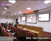我省举行《大智移云推动产业转型升级创新驱动引领数字经济发展》报告会