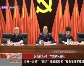 """哈市新增6件""""中国驰名商标"""""""