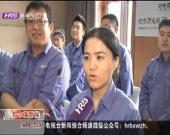 《还看今朝》反响强烈  各界点赞大美龙江