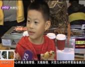 第四届中国·哈尔滨露营文化节 伏尔加之夜华彩绽放
