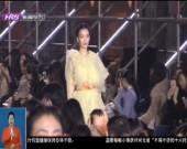 """哈尔滨距离时尚之都有多远(一)T型台上秀""""时尚"""""""