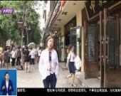 中央大街集吃喝玩乐一条龙   百年江桥变身网红打卡圣地
