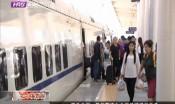 中国最北高铁开通两周年  运送旅客2700万人次