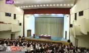 全省文物工作会议在哈召开