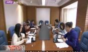 哈广电全媒体团队  聚焦最精彩十九大